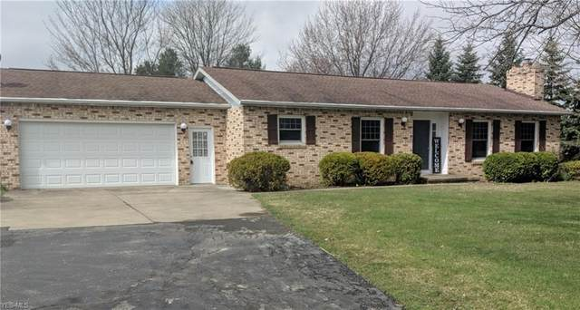 8355 State Route 43, Streetsboro, OH 44241 (MLS #4193516) :: RE/MAX Trends Realty