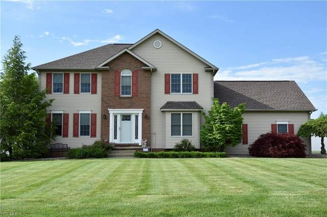 64 Jade Circle, Canfield, OH 44406 (MLS #4193762) :: The Holly Ritchie Team