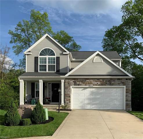 1893 Manningford Oval, Brunswick, OH 44212 (MLS #4194021) :: RE/MAX Trends Realty