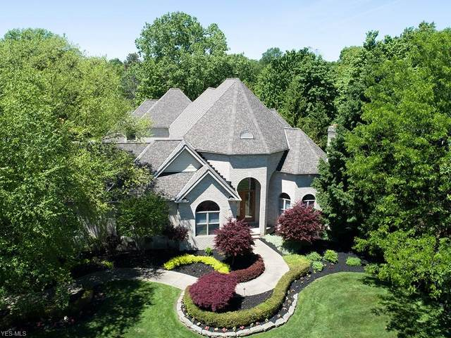 4551 Hunting Valley Lane, Brecksville, OH 44141 (MLS #4194214) :: The Holden Agency