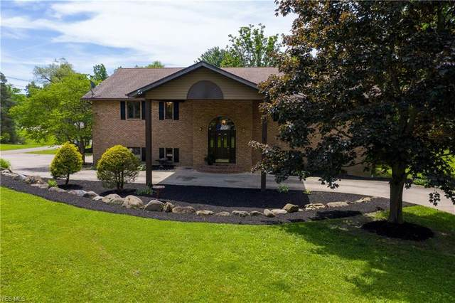1118 Lake Martin Drive, Kent, OH 44240 (MLS #4195653) :: The Holden Agency