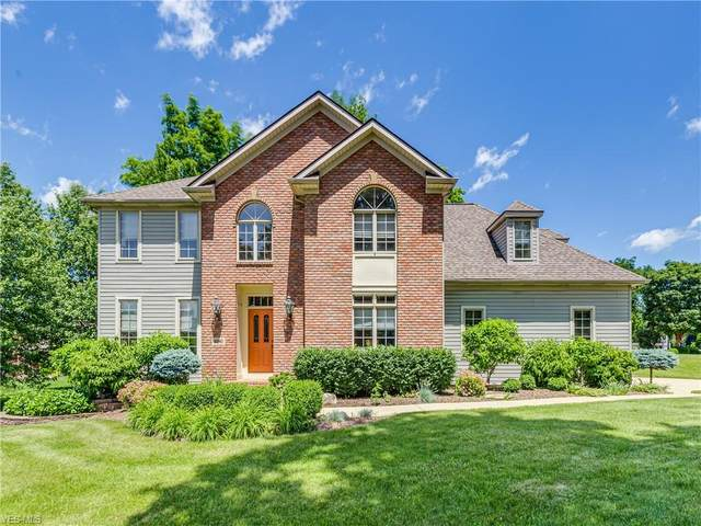 2845 Hickory Cove, Cuyahoga Falls, OH 44223 (MLS #4197482) :: RE/MAX Edge Realty