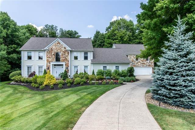 32570 Timothy Circle, Solon, OH 44139 (MLS #4198011) :: The Holden Agency