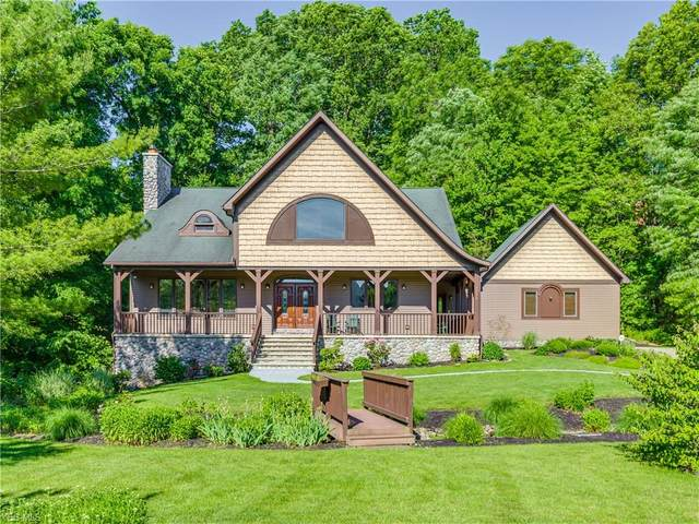 2774 Aeries Way, Cuyahoga Falls, OH 44223 (MLS #4198823) :: The Holden Agency