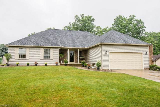 5051 Huntington Reserve Drive, Parma, OH 44134 (MLS #4199623) :: The Holden Agency