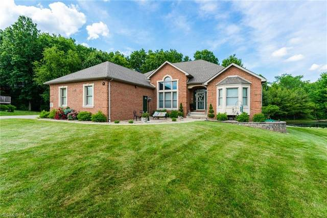 126 Pin Oak Place, Campbell, OH 44405 (MLS #4199705) :: RE/MAX Trends Realty