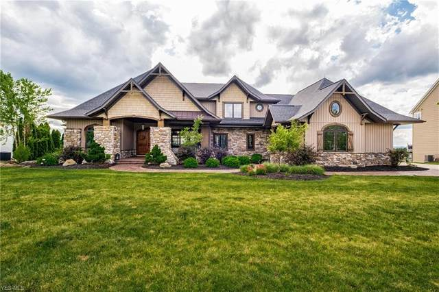 980 Brigantine Avenue, Uniontown, OH 44685 (MLS #4200864) :: Keller Williams Chervenic Realty