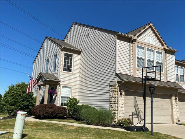 318 Bucknell Court, Broadview Heights, OH 44147 (MLS #4201328) :: RE/MAX Edge Realty
