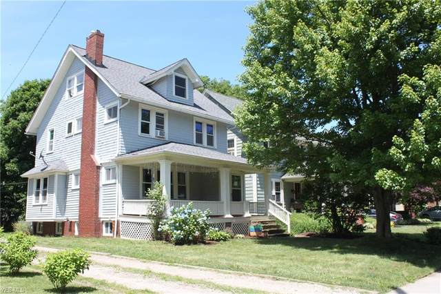 1564 Rydalmount Road, Cleveland Heights, OH 44118 (MLS #4202076) :: RE/MAX Trends Realty