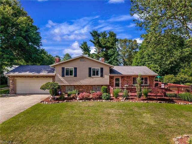 2675 Graybill Road, Uniontown, OH 44685 (MLS #4202222) :: RE/MAX Above Expectations