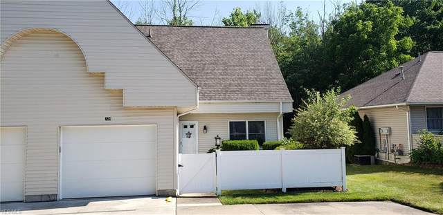 124 Christy Drive, Cuyahoga Falls, OH 44223 (MLS #4202531) :: RE/MAX Edge Realty