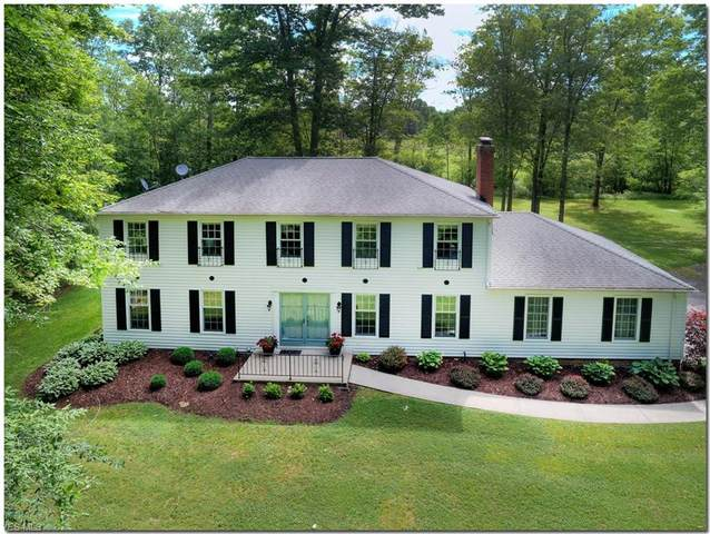 14135 Sweetbriar Lane, Novelty, OH 44072 (MLS #4203037) :: RE/MAX Above Expectations