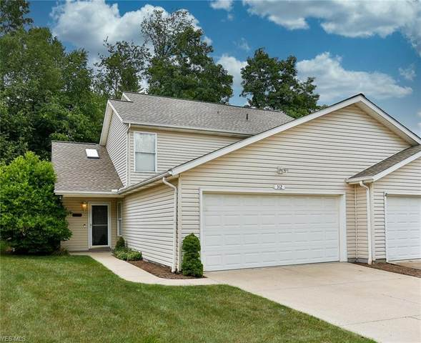 312 Westberry Circle, Tallmadge, OH 44278 (MLS #4203668) :: RE/MAX Above Expectations