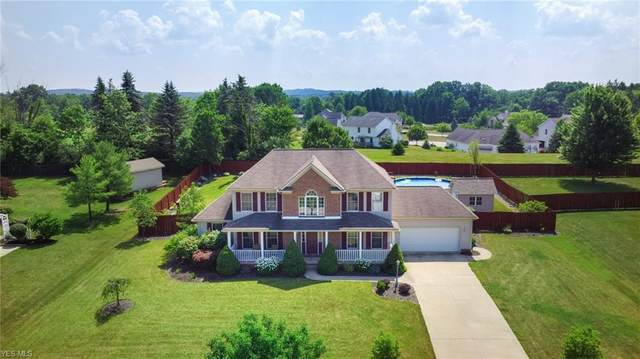 8786 Cherrywood Drive, Streetsboro, OH 44241 (MLS #4203828) :: The Holden Agency