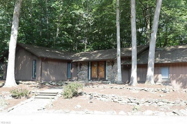 12225 Moss Point Road, Strongsville, OH 44136 (MLS #4203980) :: The Art of Real Estate