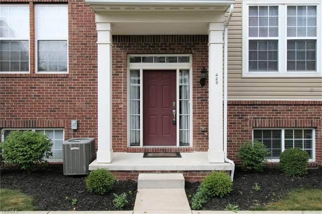 429 Stonehurst Drive, Copley, OH 44321 (MLS #4204477) :: Tammy Grogan and Associates at Cutler Real Estate