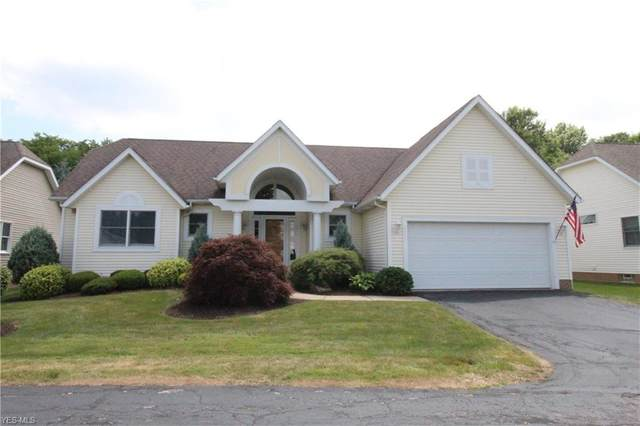 411 Idlebrook Drive, Wadsworth, OH 44281 (MLS #4204564) :: RE/MAX Valley Real Estate