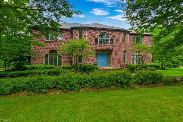 5322 Muirfield Drive, Canfield, OH 44406 (MLS #4206013) :: RE/MAX Trends Realty