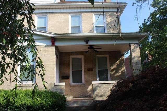 930-932 Juliana Street, Parkersburg, WV 26101 (MLS #4207526) :: Keller Williams Chervenic Realty