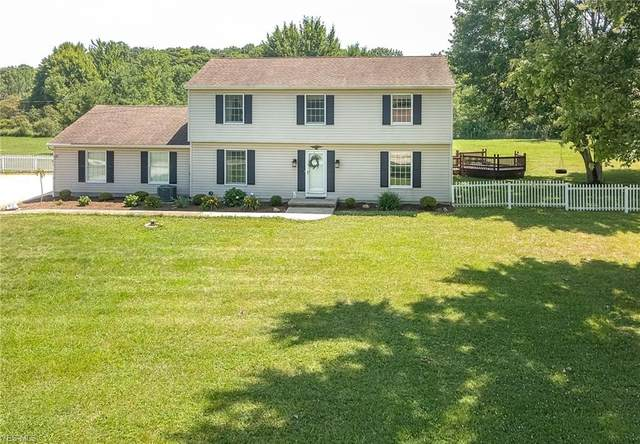5928 Stow Road, Hudson, OH 44236 (MLS #4207975) :: RE/MAX Trends Realty