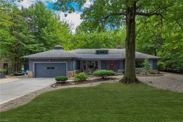2271 Lee Boulevard, Cleveland Heights, OH 44118 (MLS #4208009) :: Keller Williams Chervenic Realty