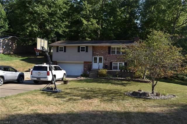 316 Pahlhurst, Parkersburg, WV 26101 (MLS #4210737) :: Select Properties Realty