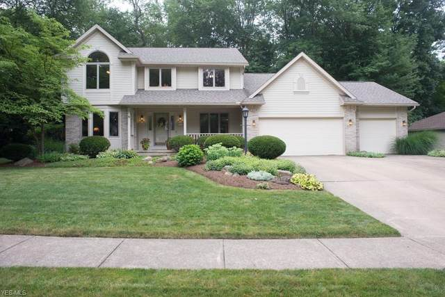 1643 Wedgewood Way, Wooster, OH 44691 (MLS #4211106) :: The Art of Real Estate