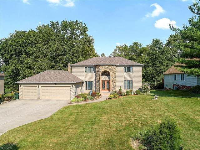 157 Lakecrest Boulevard, Hinckley, OH 44233 (MLS #4214636) :: The Holden Agency