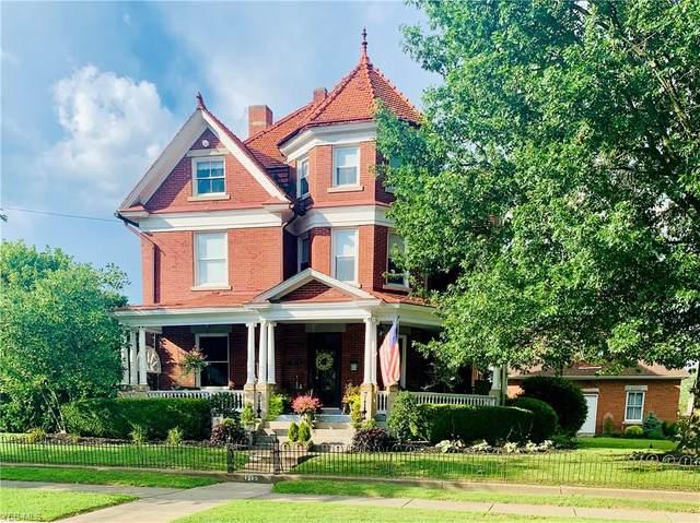 1315 Washington Avenue, Parkersburg, WV 26101 (MLS #4215816) :: Keller Williams Chervenic Realty