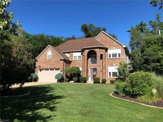 8557 Deep Cove Drive, Sagamore Hills, OH 44067 (MLS #4216591) :: The Art of Real Estate