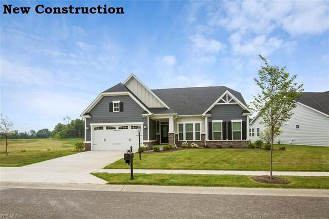 6810 Graceway Circle NE, Canton, OH 44721 (MLS #4217144) :: RE/MAX Trends Realty