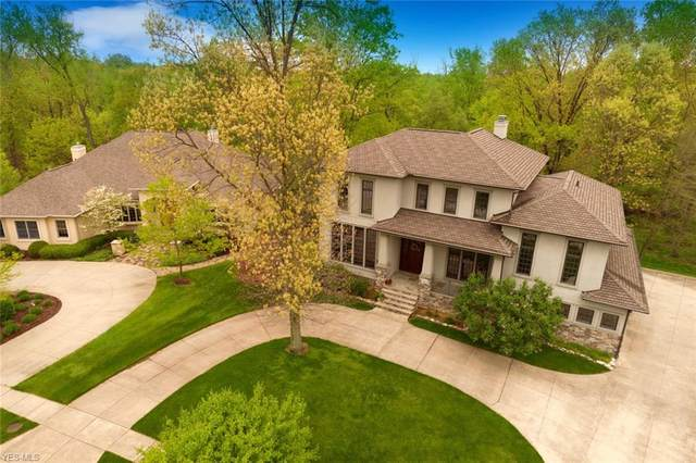 1523 Elizabeth Court, Kent, OH 44240 (MLS #4217545) :: RE/MAX Trends Realty