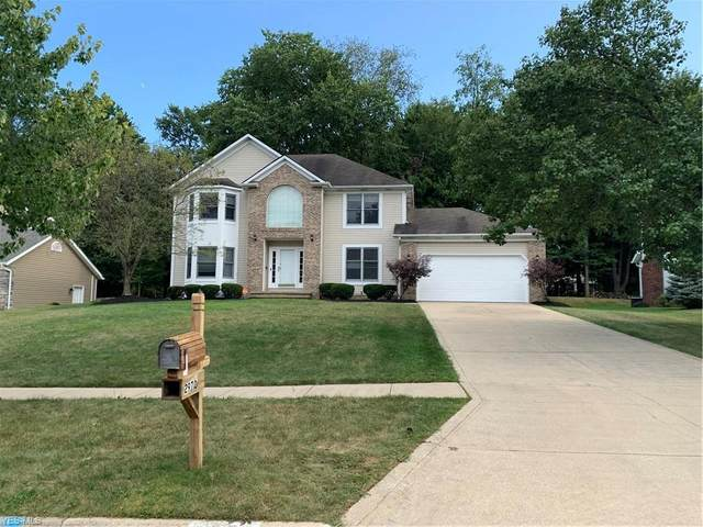 2970 Mathers Way, Twinsburg, OH 44087 (MLS #4218123) :: RE/MAX Valley Real Estate