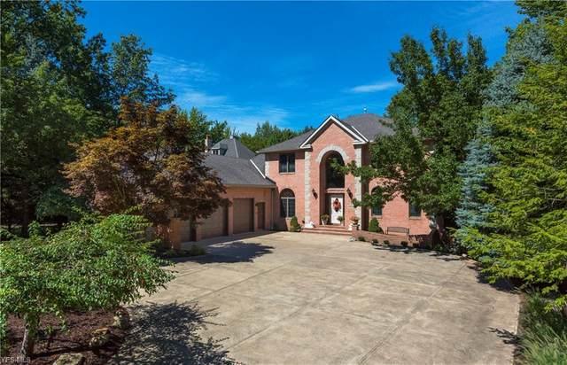 29120 Hilliard Boulevard, Westlake, OH 44145 (MLS #4219996) :: RE/MAX Valley Real Estate