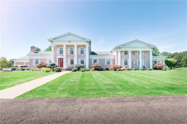 62737 Georgetown Road, Cambridge, OH 43725 (MLS #4220565) :: RE/MAX Valley Real Estate