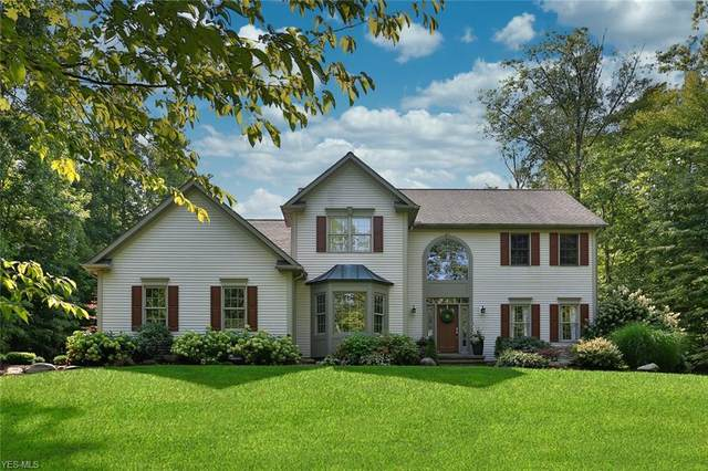 11565 Lancaster Drive, Chagrin Falls, OH 44023 (MLS #4223643) :: The Holden Agency