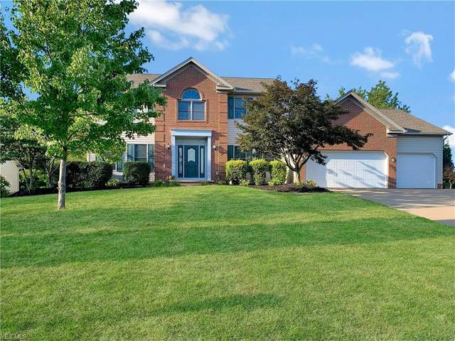 2505 Greenview Drive, Uniontown, OH 44685 (MLS #4223711) :: The Art of Real Estate