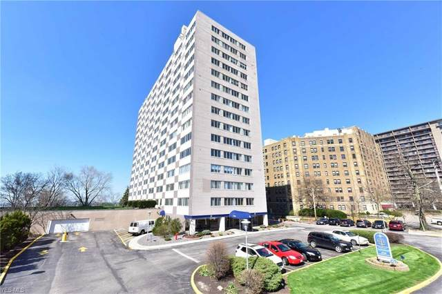 12520 Edgewater Drive #1609, Lakewood, OH 44107 (MLS #4224014) :: The Art of Real Estate