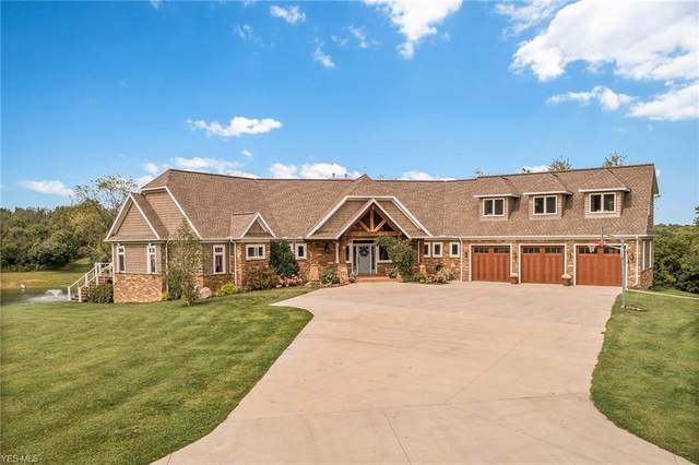 2197 S Medina Line Road, Wadsworth, OH 44281 (MLS #4224279) :: The Art of Real Estate