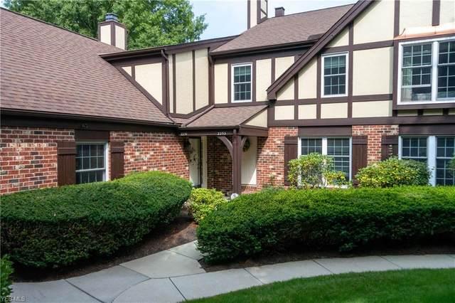 2253 Fairway Boulevard, Hudson, OH 44236 (MLS #4224734) :: RE/MAX Valley Real Estate