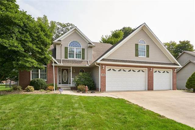 194 Crimson Trail, Tallmadge, OH 44278 (MLS #4224748) :: Tammy Grogan and Associates at Cutler Real Estate