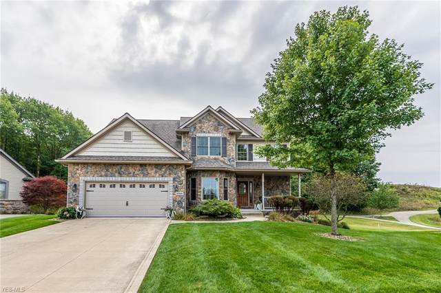 6068 Quarry Lake Drive SE, East Canton, OH 44730 (MLS #4224884) :: The Holden Agency