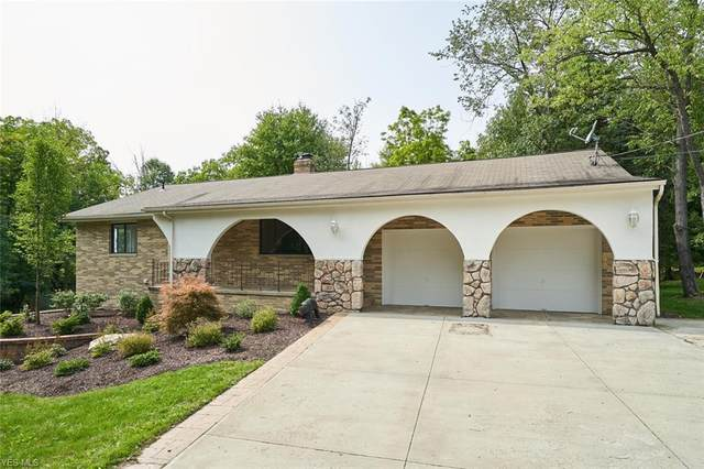 10346 Highland Drive, Brecksville, OH 44141 (MLS #4225090) :: RE/MAX Valley Real Estate