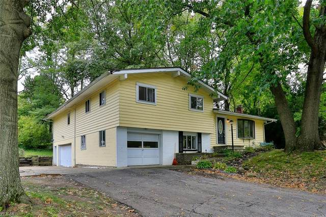 242 W Howe Road, Tallmadge, OH 44278 (MLS #4225588) :: The Art of Real Estate
