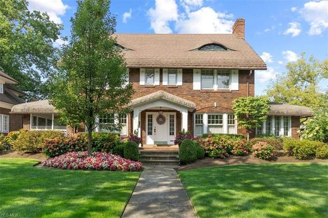 2246 N St. James Parkway, Cleveland Heights, OH 44106 (MLS #4225651) :: Keller Williams Chervenic Realty