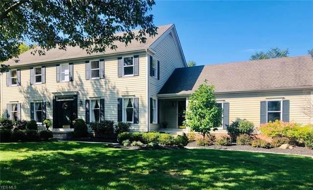7328 Dillman Drive, Hudson, OH 44236 (MLS #4225873) :: Tammy Grogan and Associates at Cutler Real Estate