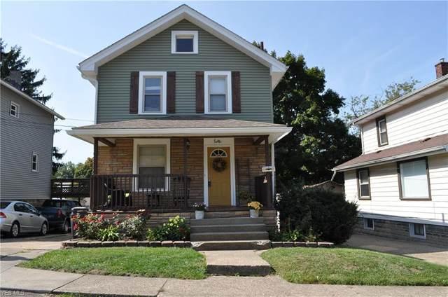 43 14th Street NW, Massillon, OH 44647 (MLS #4226080) :: Keller Williams Chervenic Realty
