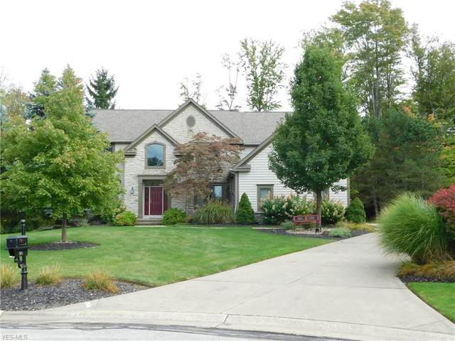 506 Devonshire Lane, Aurora, OH 44202 (MLS #4227074) :: RE/MAX Valley Real Estate