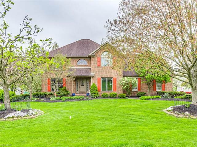 6972 Harbor Drive NW, Canton, OH 44718 (MLS #4227121) :: RE/MAX Edge Realty