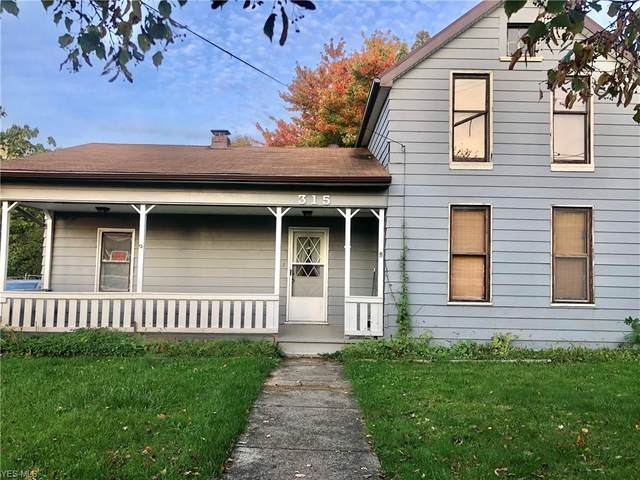 315 W River Road N, Elyria, OH 44035 (MLS #4227338) :: The Holden Agency